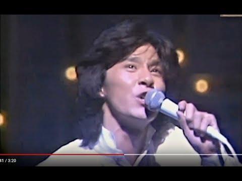 西城秀樹 - 傷だらけのローラ Live 1977年