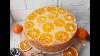 Я крайне не рекомендую готовить этот мандариновый пирог