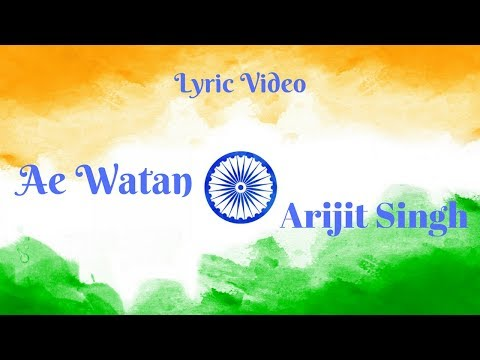 Download Lagu  Ae Watan - s - Raazi  - Arijit Singh Mp3 Free