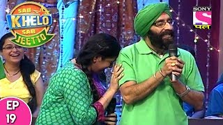 Sab Khelo Sab Jeetto - सब खेलो सब जीतो - Episode19 - 27th July, 2017 thumbnail