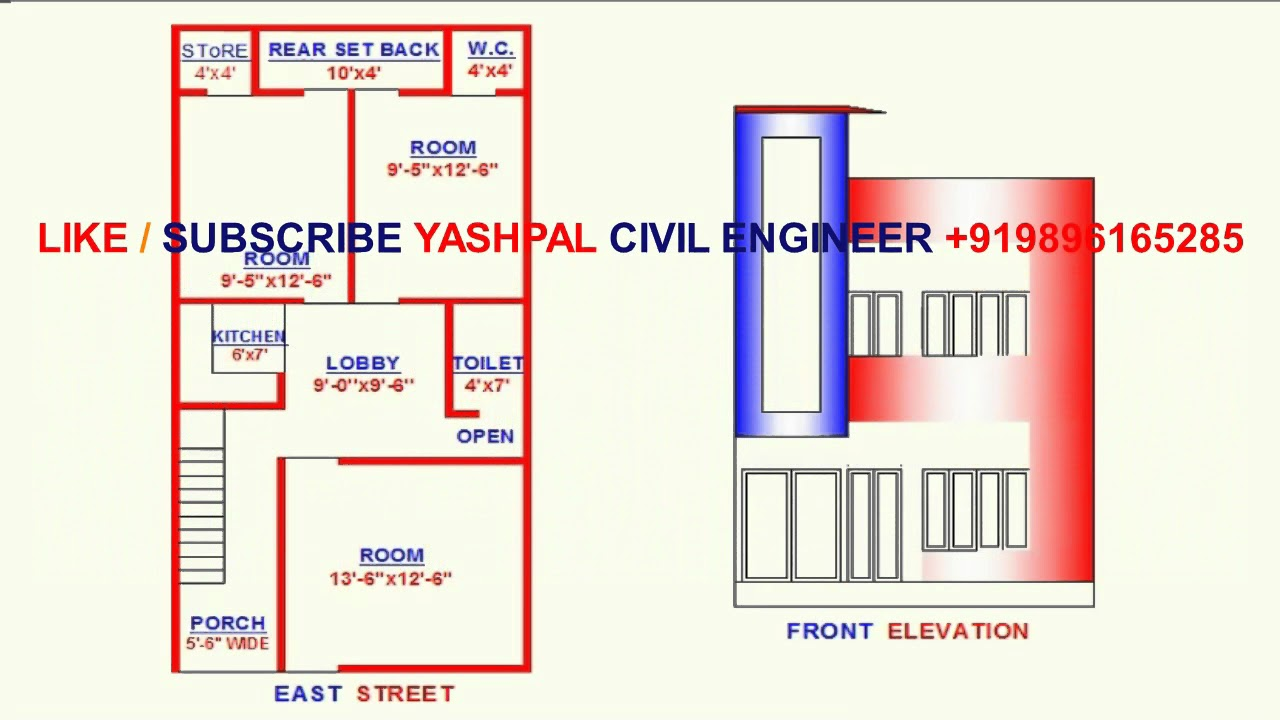 Watch on House Plans Layout Design