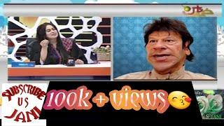 vuclip Khabarnaak best comedy with Ayesha jahanzeb k naya naam