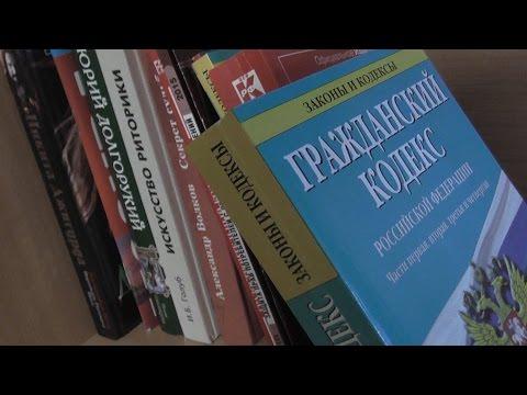 ГК РФ, Статья 66, Основные положения о хозяйственных товариществах и обществах, Гражданский Кодекс Р