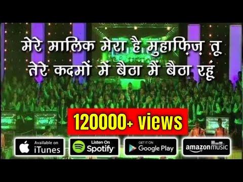MERE MALIK MERA HAI MUHAFIZ TU - Christian Qawwali from Tamjid-e-Khuda Worship Concert