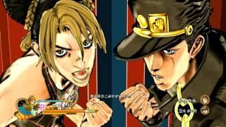 dio and giorno vs jotaro and jolyne jojo s bizarre adventure eyes of heaven