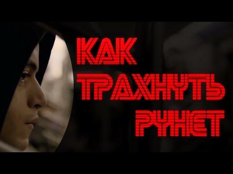 Видеочат Рунетки онлайн с девушками. Сайт для виртуального