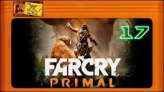 Far Cry Primal 17 Ледоволк