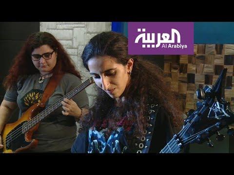 -سلايف تو سيرنز- أول فرقة ماتل نسائية في الشرق الأوسط  - نشر قبل 3 ساعة