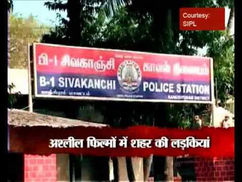 Kanchipuram: Pujari turns villain, films women and blackmails them