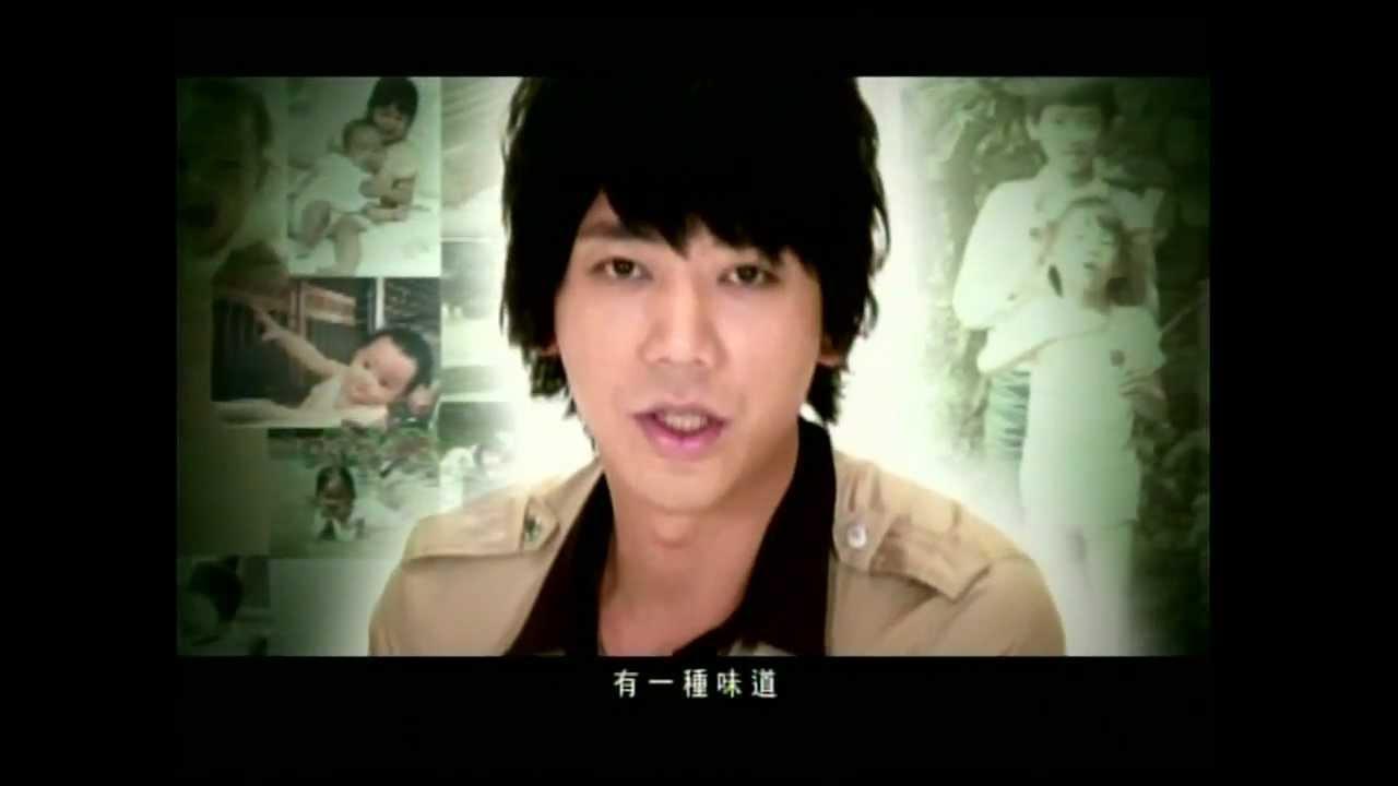 [avex官方HQ]信 小時候(MV完整版)