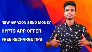New Amazon Send Money, Free Recharge Tips, Hypto Upcoming Offer, Jio Free Data !!