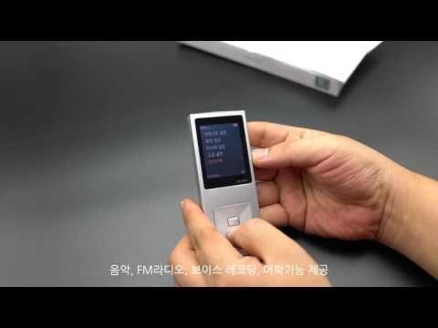 아이리버 E700 24bit FLAC, APE / irver E700 MP3 PLAYER