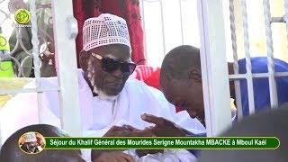 Suivez l'intégralité du Séjour du Khalif Général des Mourides  à Mboul déc 2019