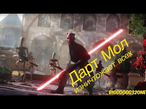 Star Wars Battlefront 2: хочу нагибать  (РОЗЫГРЫШ В ГРУППЕ В ВК)