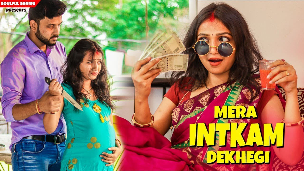 Thukra Ke Mera Pyar Mera Inteqam Dkhegi | Laalchi Wife Vs Husband |Revenge Story | Soulful Series