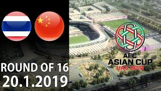 Thailand vs China - 2019 AFC Asian Cup - PES 2019