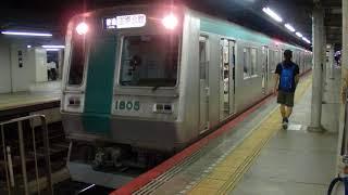 京都市営地下鉄烏丸線10系(前期型)普通国際会館行き 竹田駅発車