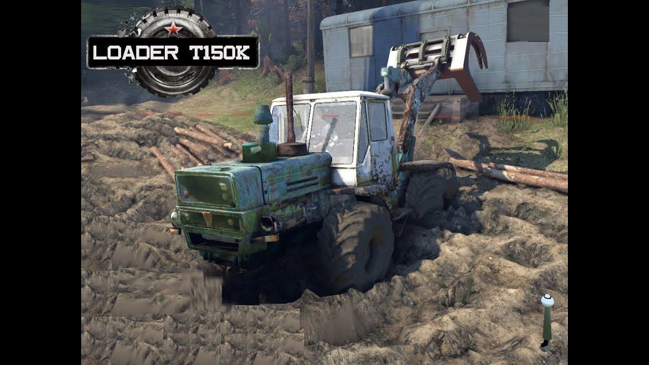 SPIN TIRES 2014 mod loader tractor T150K