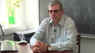 Интервью Вандышева А. В. -  провизора с 18-летним стажем