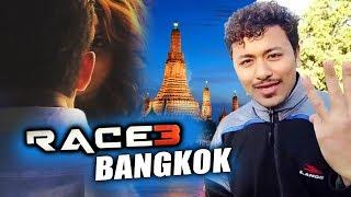 Race 3 In Bangkok | Shooting Location | Salman Khan, Jacqueline, Bobby Deol, Anil Kapoor