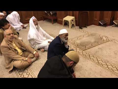Eid Prayer Central Mosuqe 15 June 2018