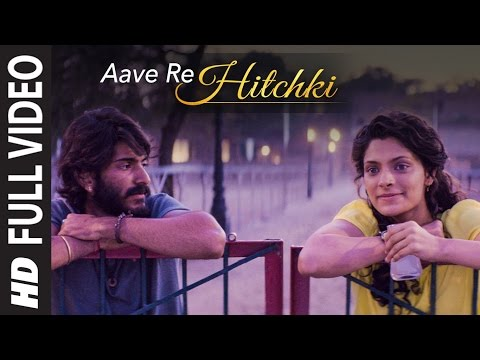 Aave Re Hichki Song Lyrics From Mirzya