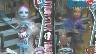 видео В Госдуме предлагают запретить игрушки из США