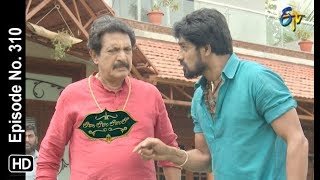Lahiri Lahiri Lahirilo | 19th September 2019  | Full Episode No 310 | ETV Telugu
