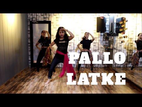 PALLO LATKE | Shaadi Mein Zaroor Aana | dance choreography | THE DANCE MAFIA | CHANDIGARH