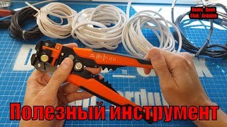 Инструмент зачистка,обжимка,обрезка проводов  10 долларов  с Алиэкспресс