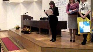 Награждение победителей конкурса ИКТ в ДОУ-2011