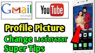 How to Change Youtube profile | Android Tips