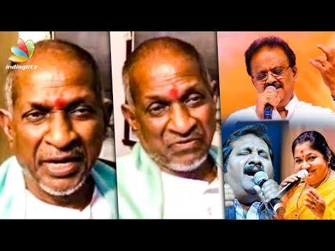என் பாடலில் எனக்கு பங்கு இல்லையா? | Ilaiyaraaja Claims Royalty for his Songs
