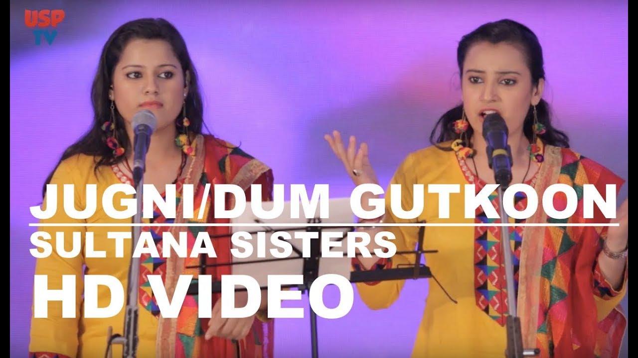 Gidha boliyan wedding bands