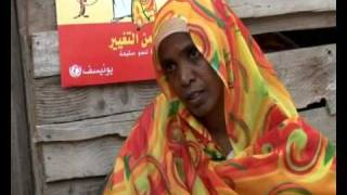 MaximsNewsNetwork: SUDAN - FEMALE GENITAL MUTILATION - UNICEF & EUROPEAN UNION