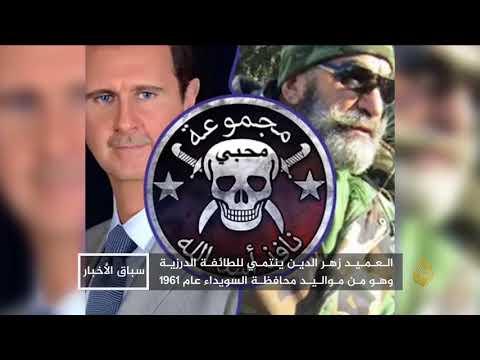 عصام زهر الدين.. مات الجنرال  - نشر قبل 2 ساعة