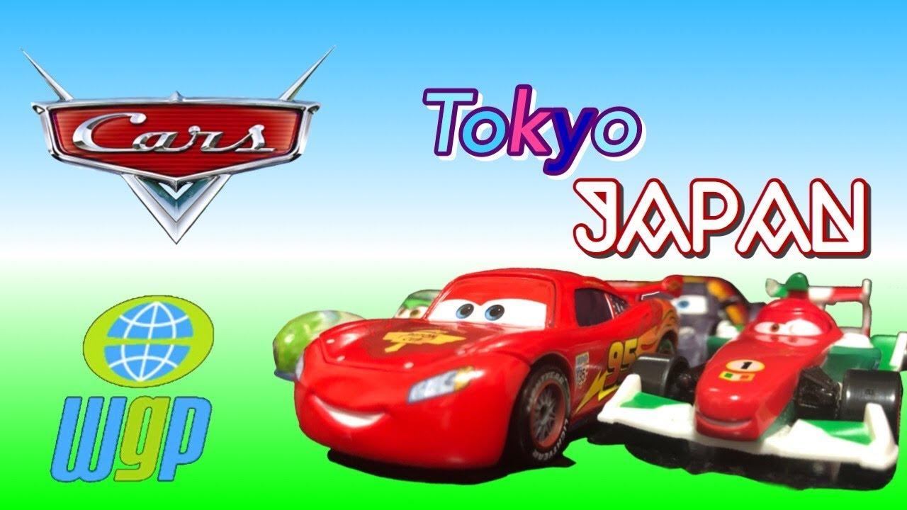 Disney Pixar's Cars 2 Race: World Grand Prix Race (Tokyo ...