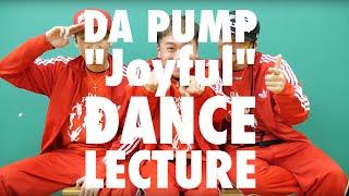 """3月12日に竹芝NEW PIER HALLで開催する単独公演「LIVE DA PUMP 2016 """"RE..."""