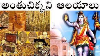 The 10 Most Mysterious Hindu Temples by Prashanth Full Movie in Telugu