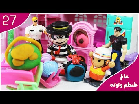 Thieves Trying to Steal house  ! Toys and Dolls Fun for kids