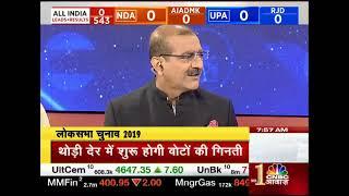 CNBC Awaaz Live Business News Channel | CNBC Awaaz Live TV | Lok Sabha Election Results LIVE UPDATES