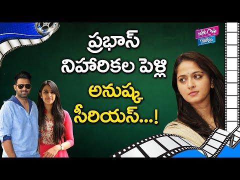 Anushka Shetty Serious on Prabhas About Marriage With Niharika | Tollywood News | YOYO Cine Talkies