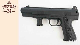 Уникальный PCP пистолет Атаман-М2