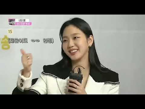 """Lee Min Ho and Kim Go Eun – SBS """"Night of Entertainment """" Teaser – 21.4.20"""