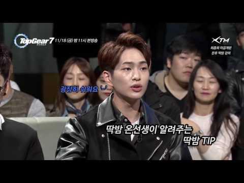 161117 Onew - Top Gear Korea Facebook Update