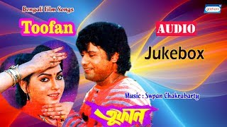 Toofan | Movie Song Jukebox | Bengali Songs 2020 | Tapas Paul | Indrani Dutta | Gathani Music