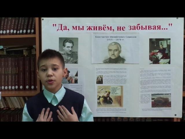 Изображение предпросмотра прочтения – ВадимФилимонов читает произведение «Сороковые» Д.Самойлова