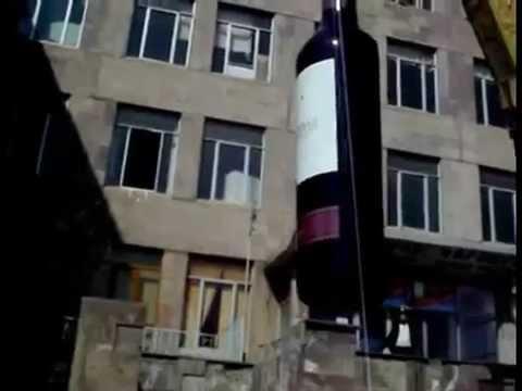 3d Advertising Armenia Wine