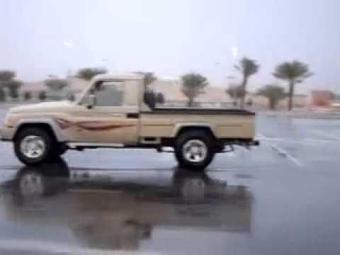 تفحيط شاص بعد نزول المطر Youtube