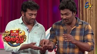 Super Sreenu Performance – Extra Jabardasth – Episode No 21 – ETV  Telugu